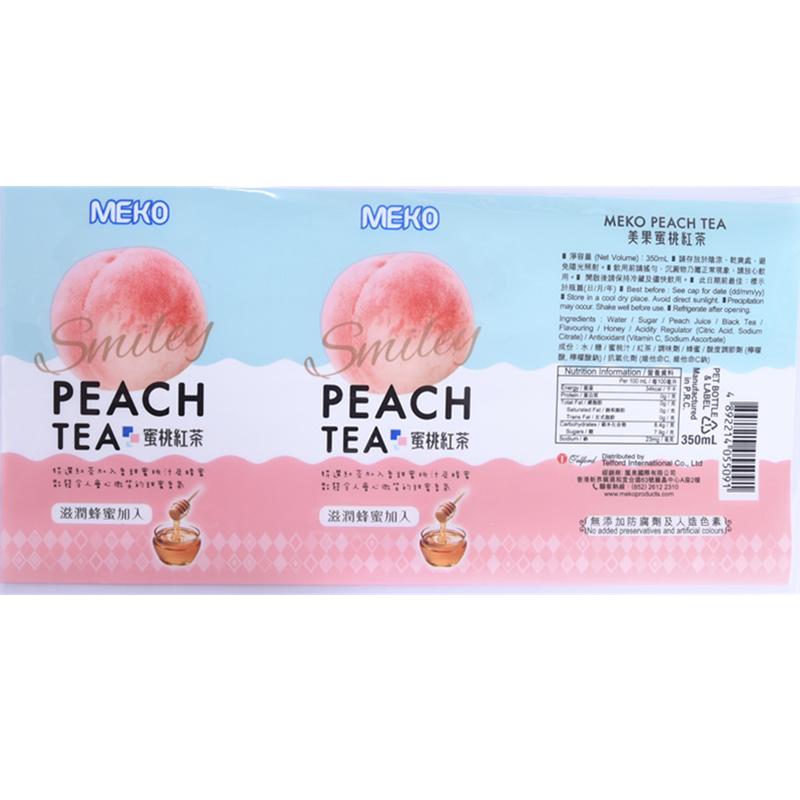 香港汇泉公司美果蜜桃红茶PET标签