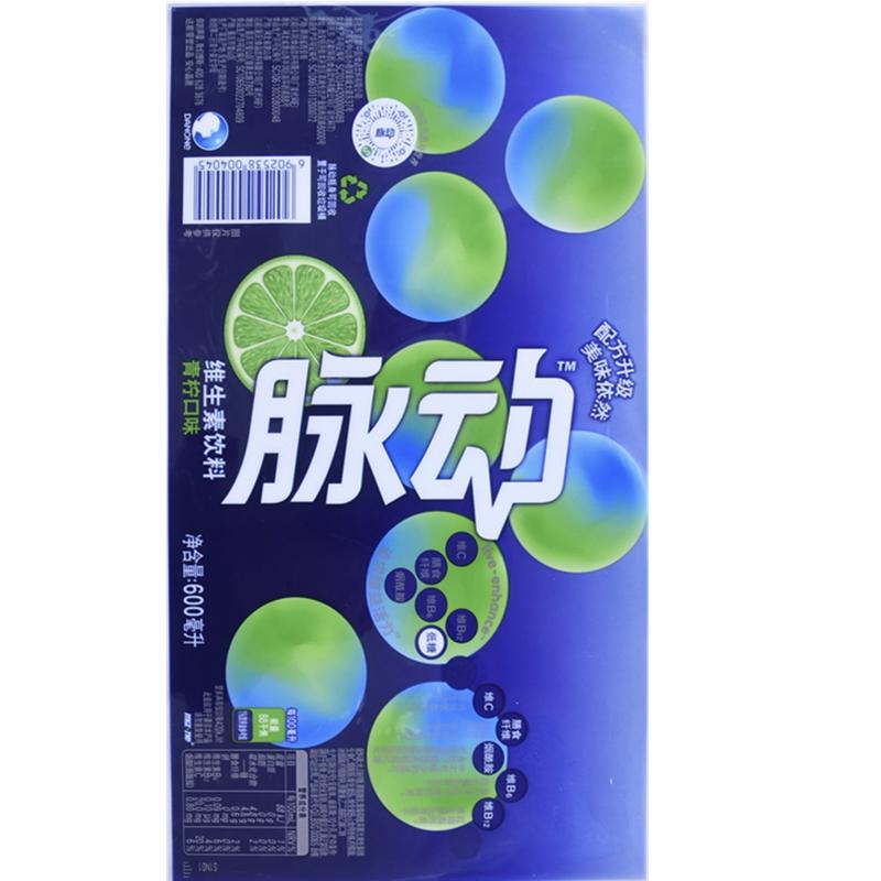 脉动青柠口味维生素饮料标签