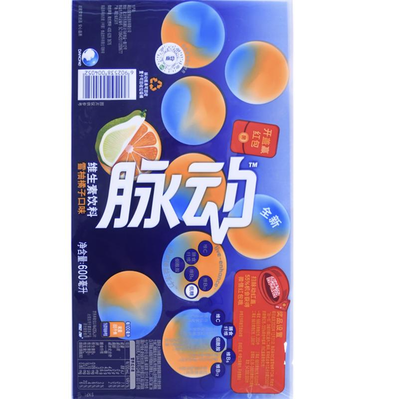 脉动雪柚橘子口味维生素饮料标签