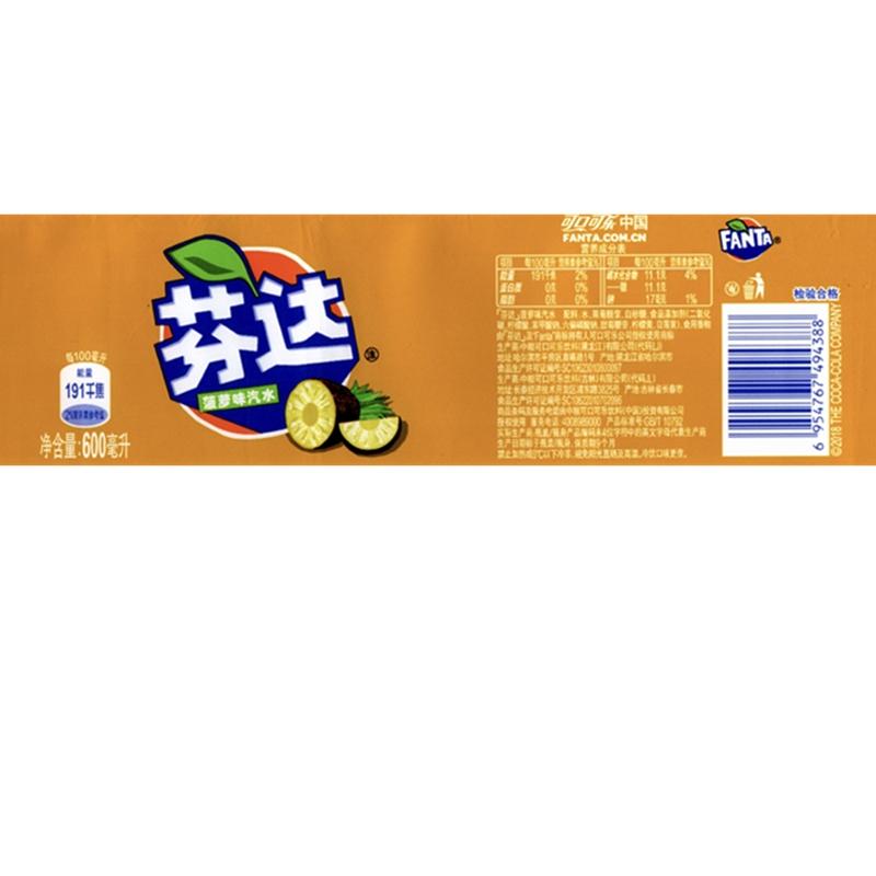 可乐公司芬达菠萝味OPP标签