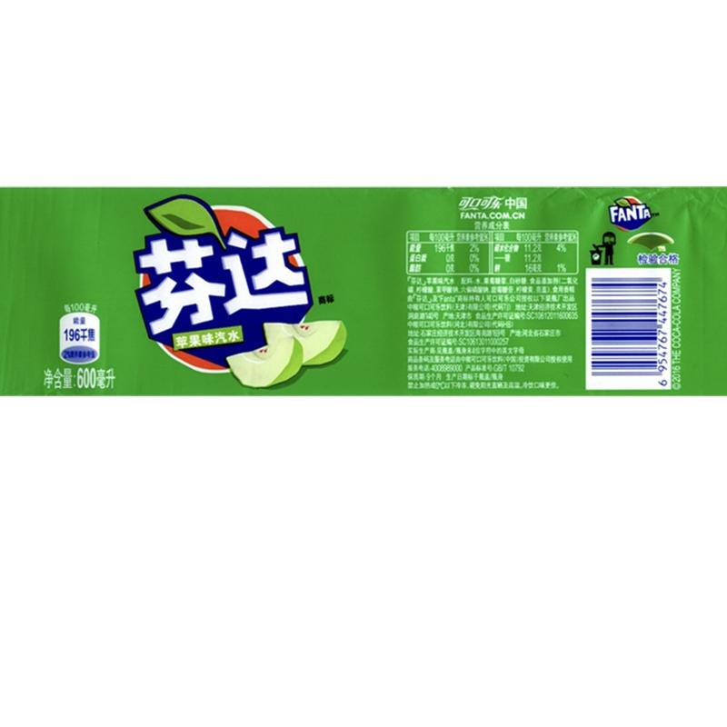 可乐公司芬达苹果味OPP标签