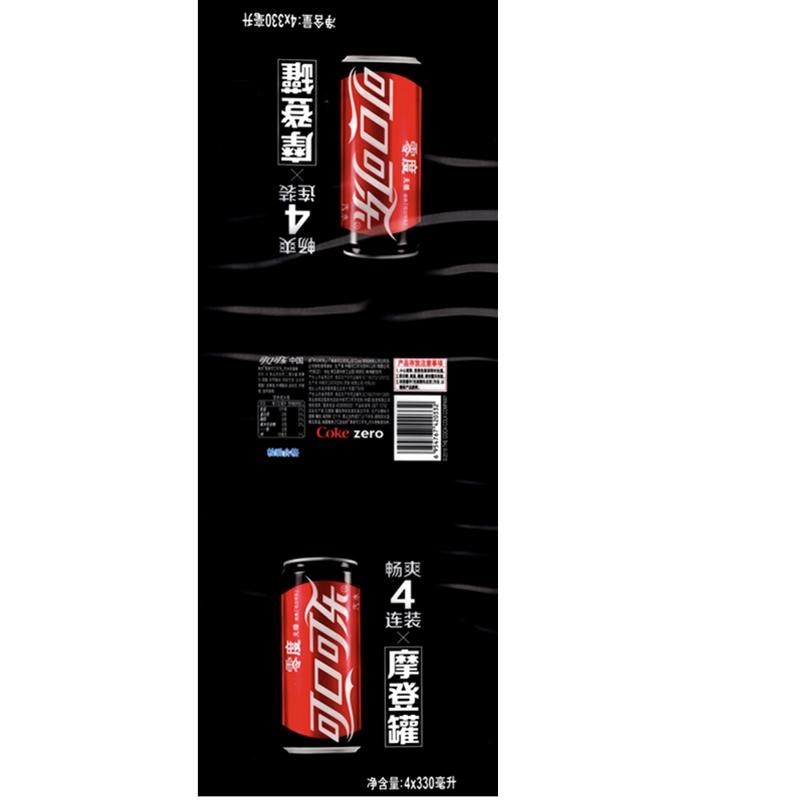 可乐公司零度PE彩印膜