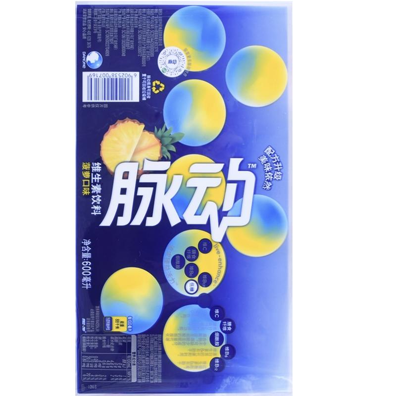脉动菠萝口味维生素饮料标签