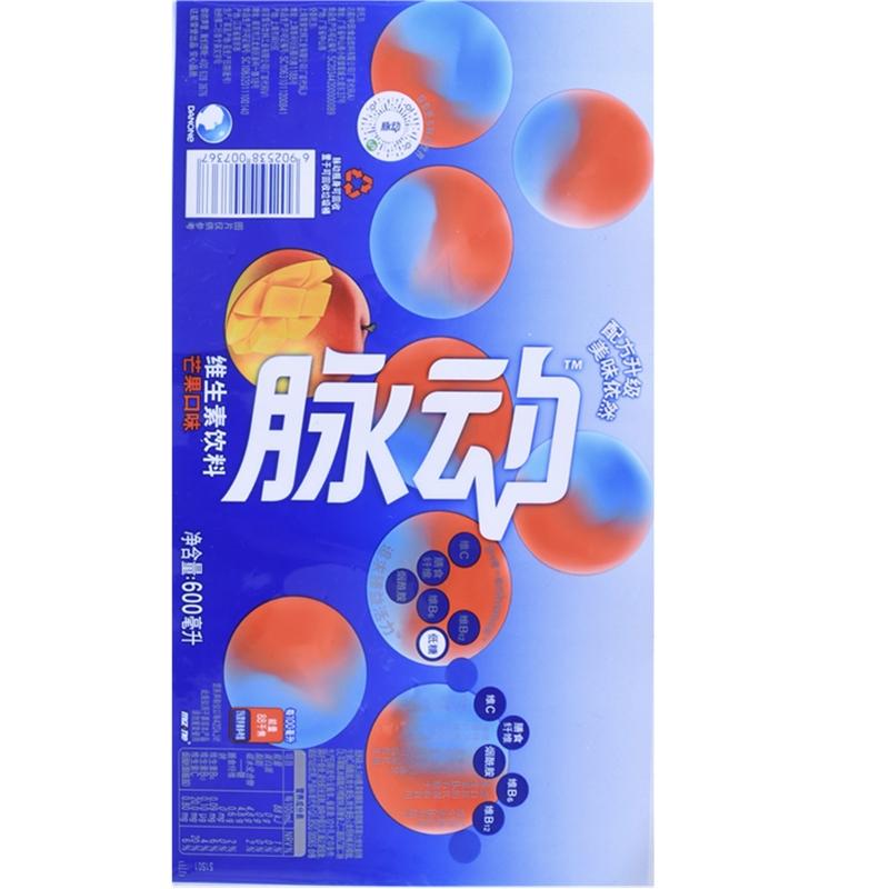 脉动芒果口味维生素饮料标签